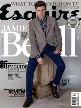 Eric Guillemain Esquire Korea Jamie Bell Cover