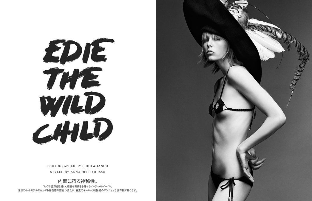 Luigi Iango Vogue Japan Edie Campbell2