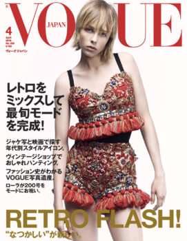 Luigi Iango Vogue Japan Edie Campbell1 2