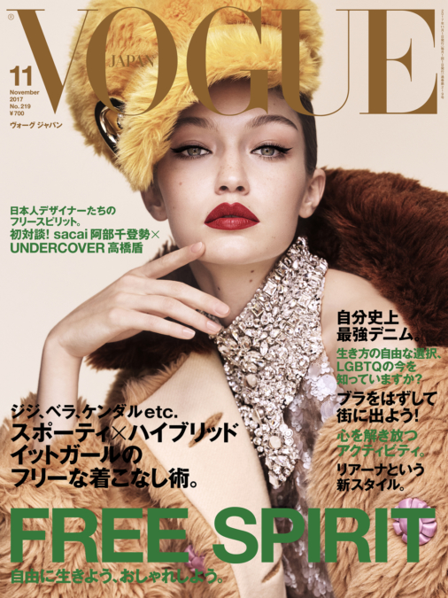 Luigi Iango Vogue Japan Gigi 1