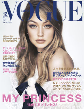 Luigi Iango Vogue Japan Gigi1