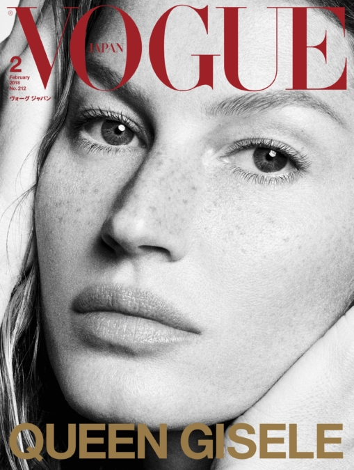 Luigi Iango Vogue Japan Gisele 1