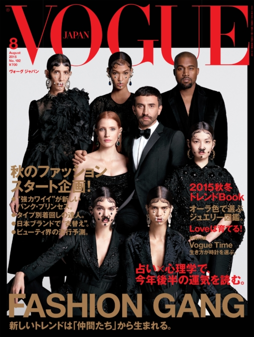 Luigi And Iango Vogue Japan Cover