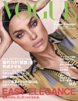 Luigi Iango Vogue Japan Irina Shayk 1
