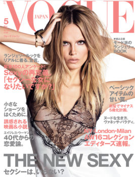 Natasha Poly Cover