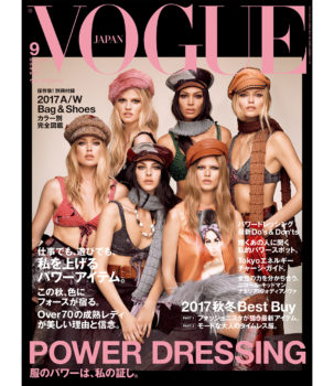Luigi Iango Vogue Japan Top Models September Issue