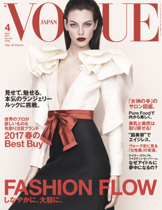 Luigi Iango Vogue Japan11