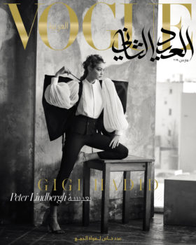 Pl Vogue Arabia 2019 Gigi Hadid Cover W  Logo