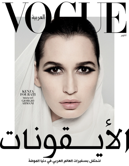 Tom Munro Vogue Arabia 2