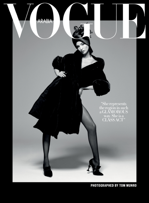 Tom Munro Vogue Arabia Icons 2